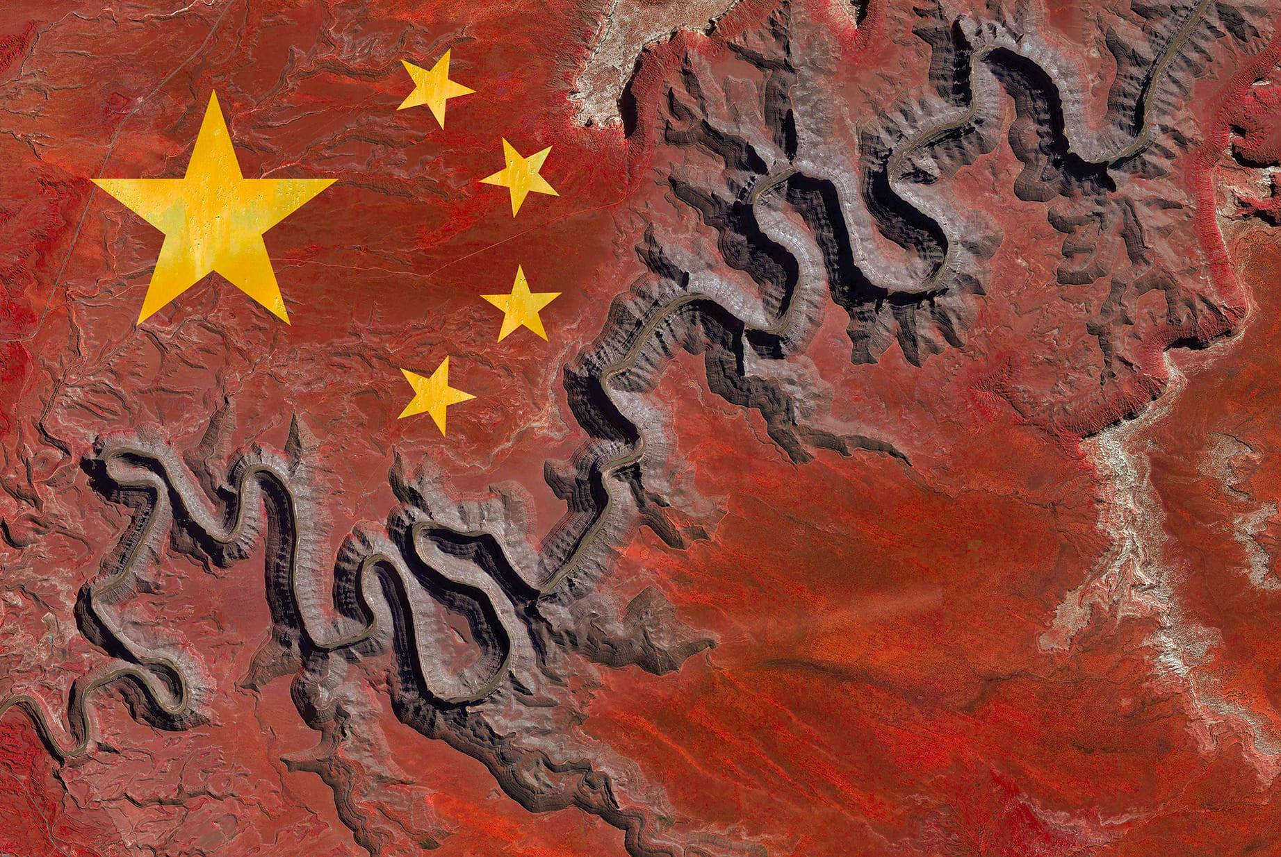 China Earth Flag (USA, Saudi Arabia), 2016, cm 67×100, 1/9