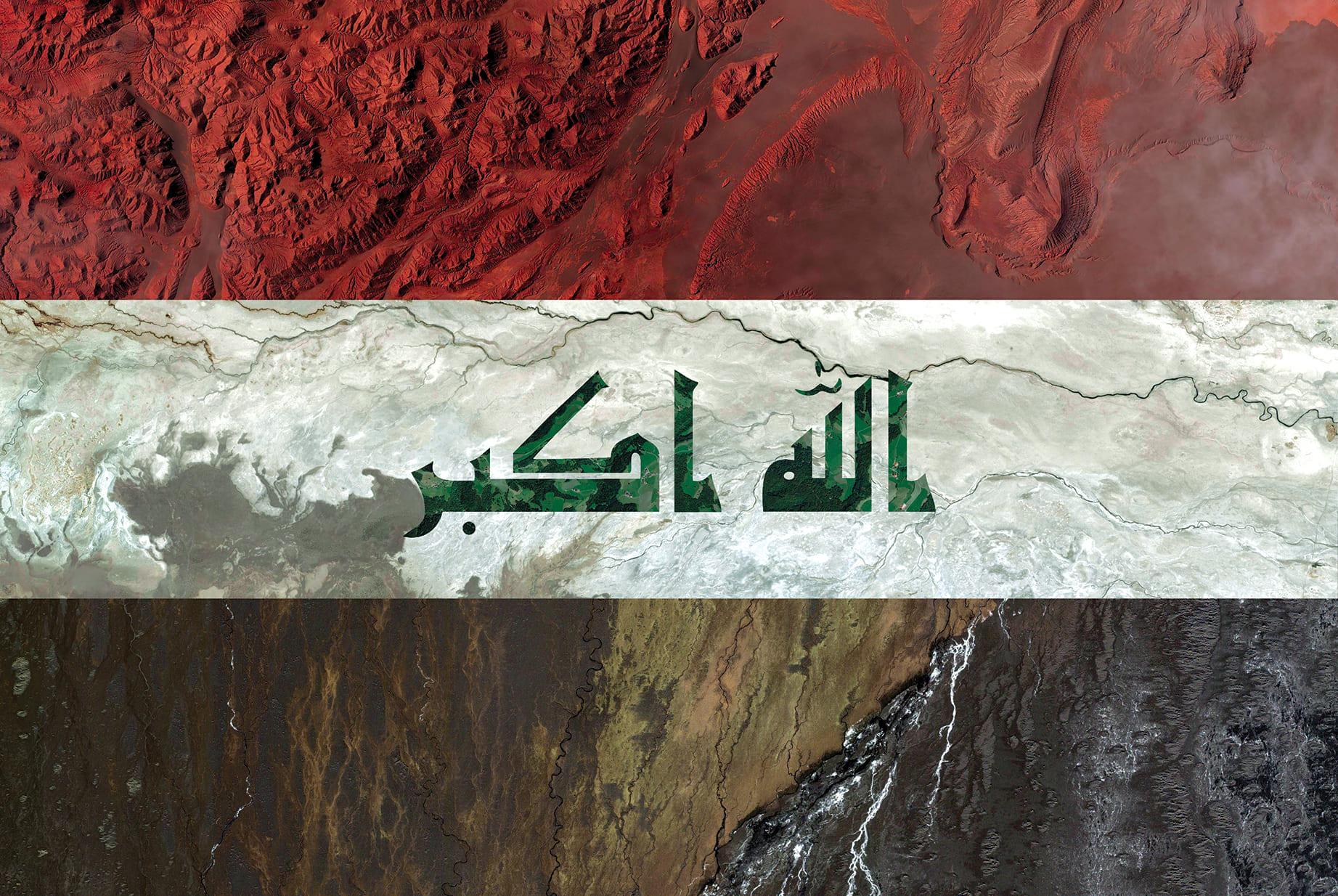 Iraq Earth Flag (Argentina, Chile, Iceland, Switzerland), 2016, cm 67×100, 1/9