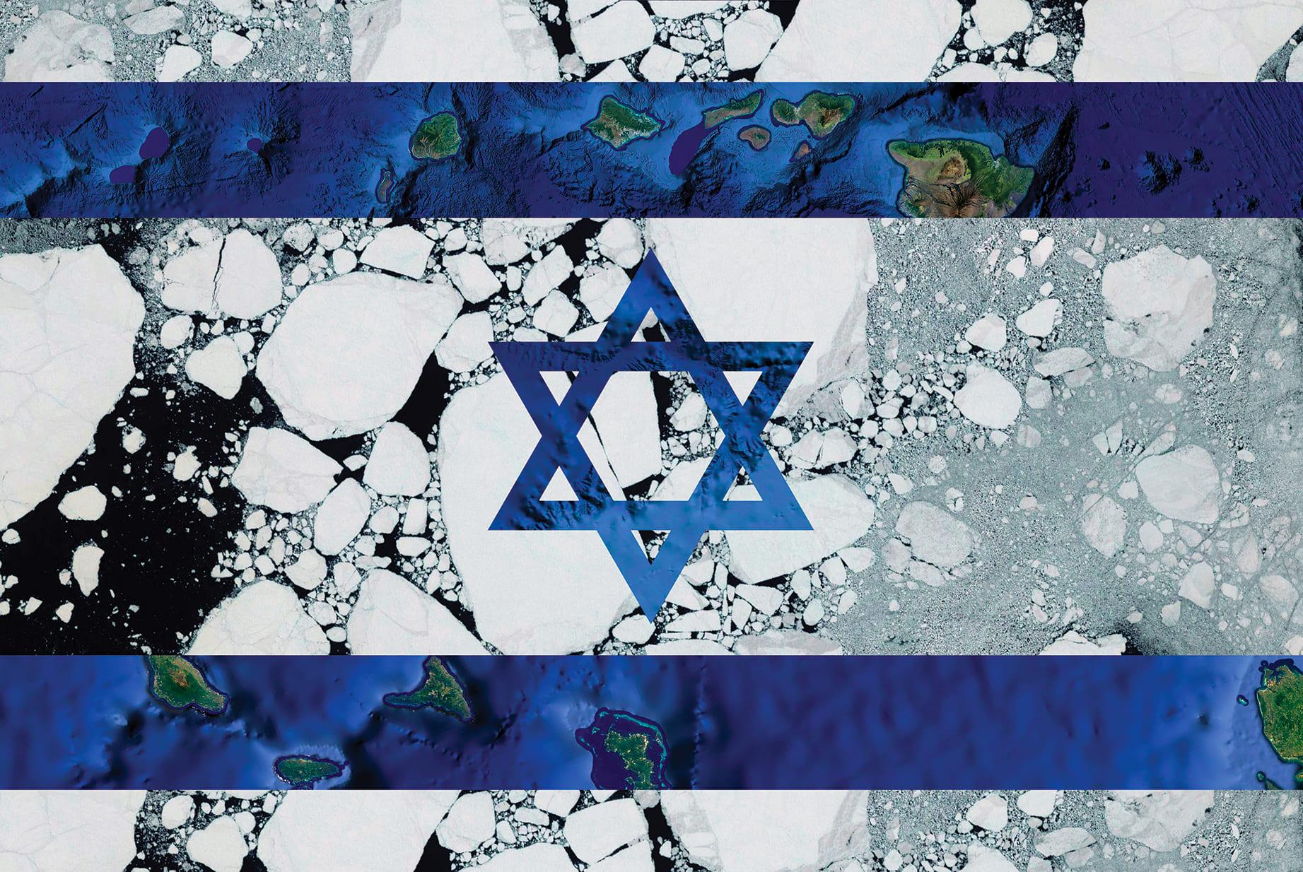 Israel Earth Flag (Antarctica, Hawaii, Atlantic Ocean, Comoros), 2018, cm 67×100, 1/9