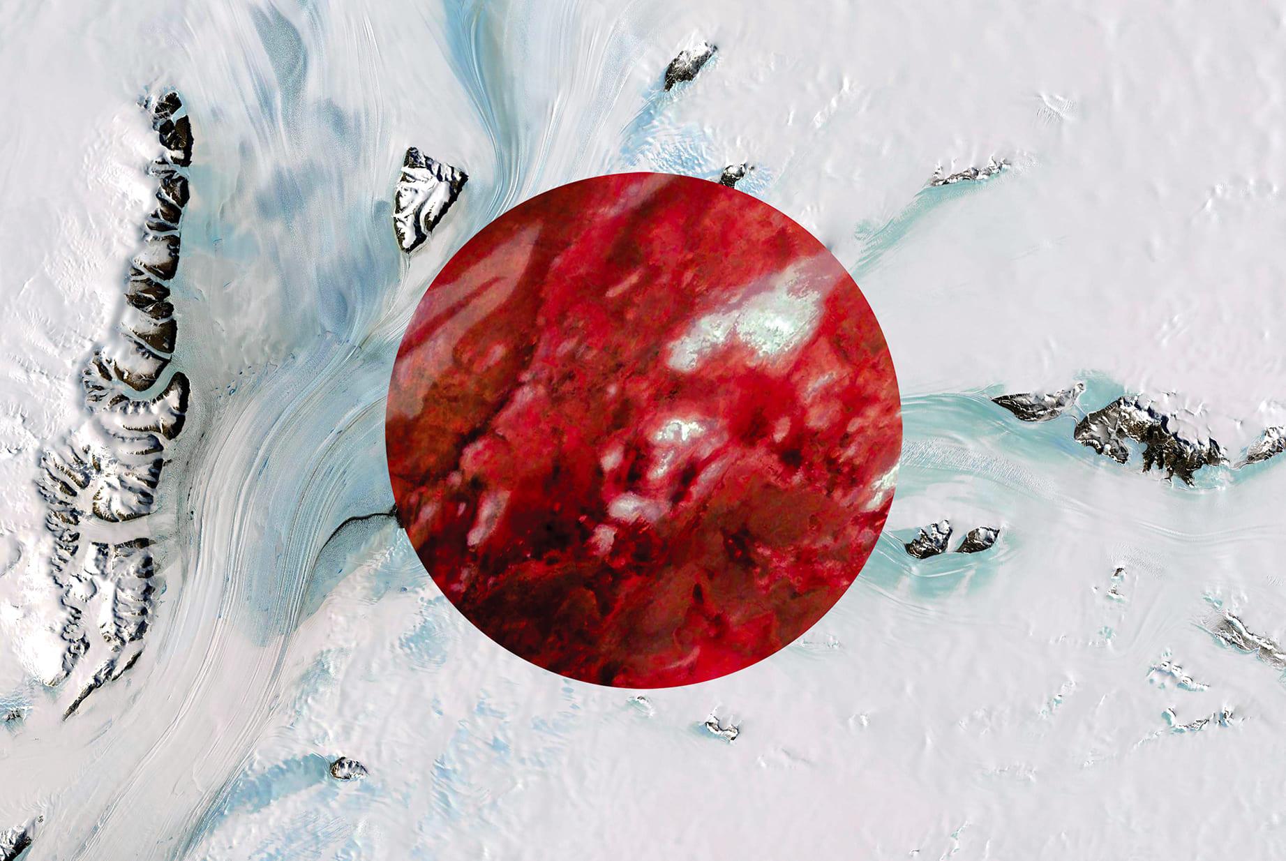 Japan Earth Flag (Antarctica, Australia), 2016, cm 67×100, 1/9