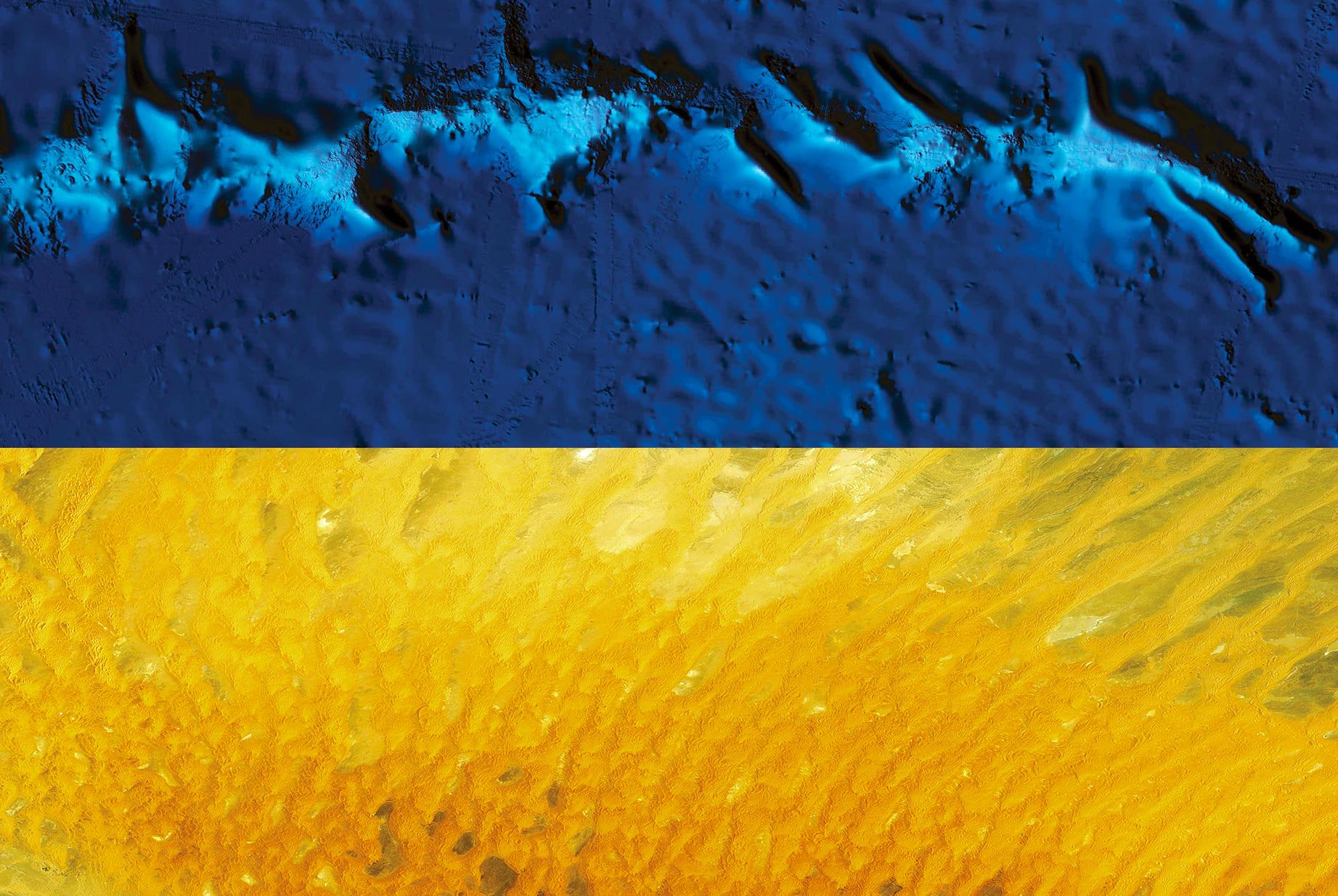 Ukraine Earth Flag (Pacific Ocean, Algeria), 2016, cm 67×100, 1/9